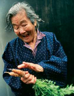 The Okinawa Centenarian Study : News : New York Post